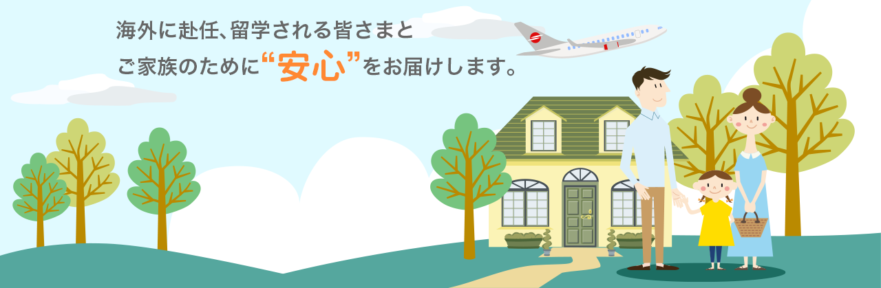 「JAL 海外駐在」の画像検索結果